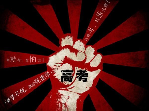 图解:河南高考改革方案公布