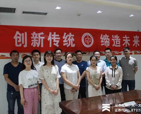 赋能出版 助力高考 ——河南省文化产业协会交流沙龙成功举办