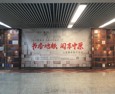 世界读书日,河南天一文化与新华社、河南日报、大河报联手为大家献上优秀图书