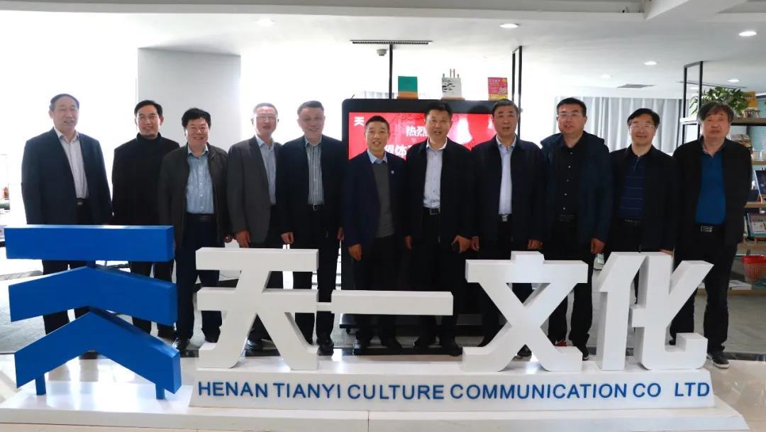 天一大联考·皖豫名校联盟第二届理事会在天一文化成功举办