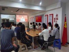 """河南天一文化组织收看""""庆祝中国共产党成立100周年大会"""""""