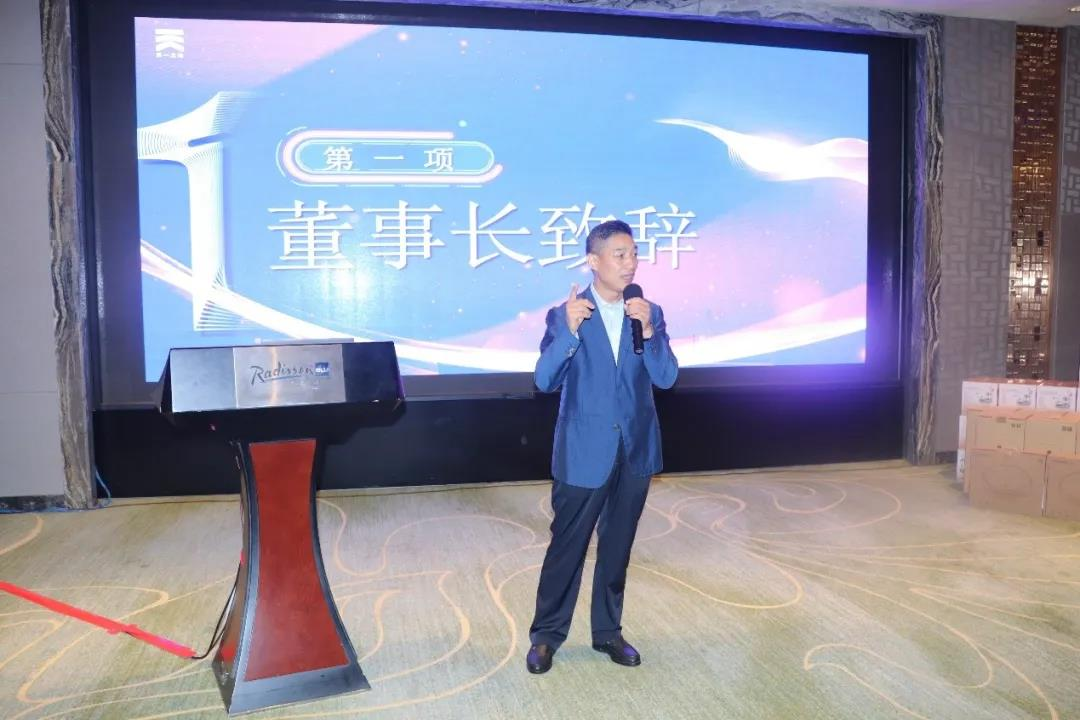 """""""凝心合一·共赢未来""""天一文化 2021 年经销商会议成功召开"""